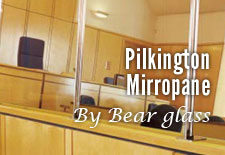 Pilkington Mirropane